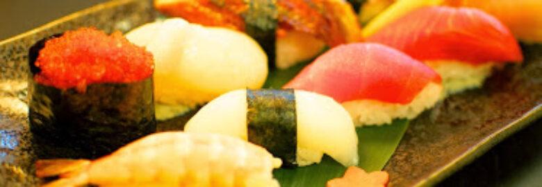 Japanese Kitchen Kura